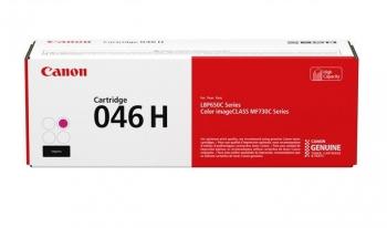 CANON CRG-046 HM